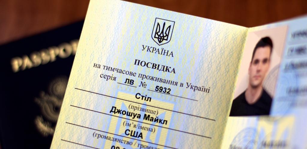 Reg card